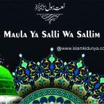 Sehar Ka Waqt Tha Masoom Kaliyaan Muskurati Thin