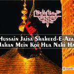 Hussain Jaisa Shaheed-E-Azam Jahan Mein Koi Hua Nahi Hai