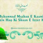 Muhammad Mazhar E Kaamil Hain Haq Ki Shaan E Izzat Ka