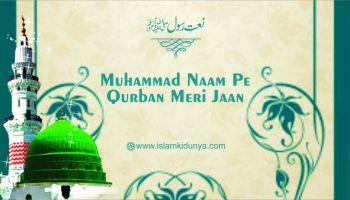 Muhammad Naam Pe Qurban Meri Jaan Ho Jaye