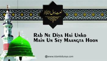 Rab Ne Diya Hai Unko, Main Un Sey Maangta Hoon
