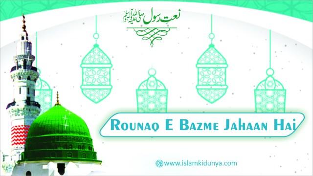 Rounaq E Bazme Jahaan Hai Aashiqane Sokhta