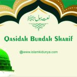 Qasidah Burdah Sharif Lyrics {ARABIC} – With English Translation