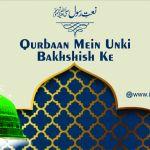 Qurbaan Mein Unki Bakhshish Ke