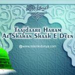 Taajdaare Haram Ae Shahan Shaah e Deen