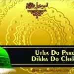 Utha Do Parda Dikha Do Chehra Lyrics
