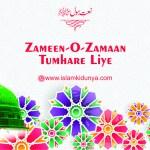 Zameen-o-Zamaan Tumhare Liye  – Naat Lyrics