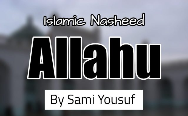 Allahu - By Sami Yousuf (Lyrics)