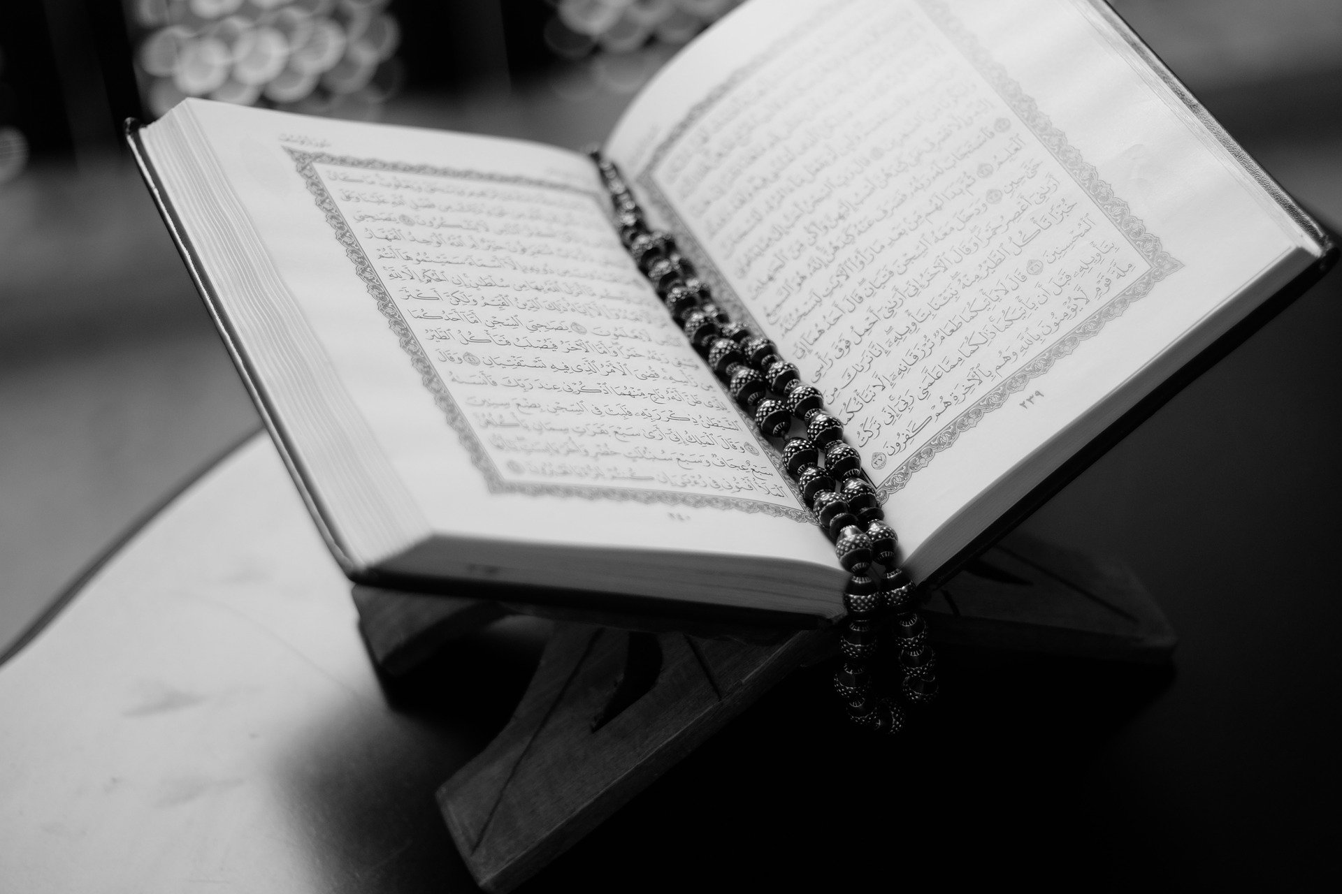 History of the Qur'an (Part 1)