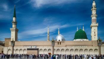 Muhammad (PBUH) The Prophet of Islam