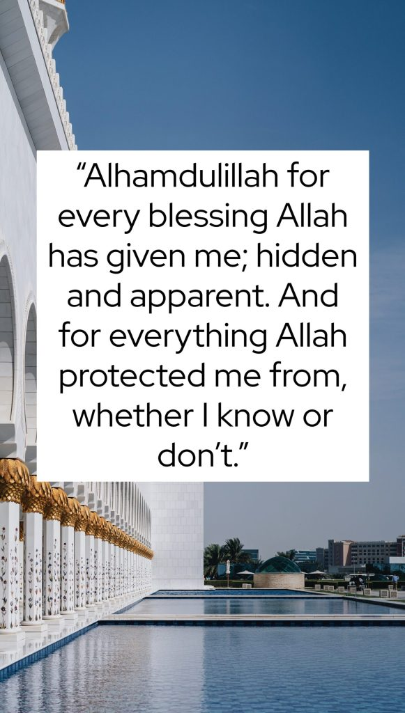 Alhamdulillah Quotes to Thanks ALLAH - Islamic Quotes