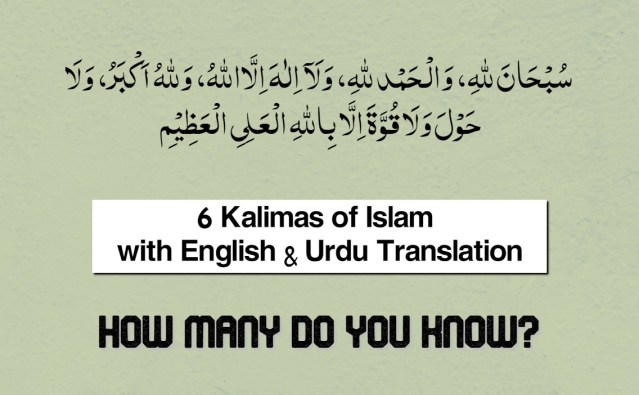 Six Kalima's of Islam – How many do you know?
