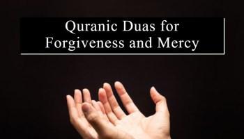 Quranic Dua for Forgiveness
