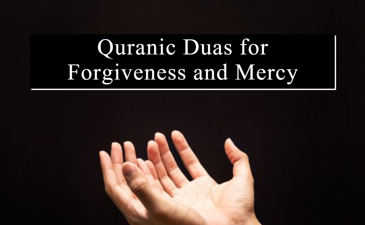 Quranic Dua for Forgiveness