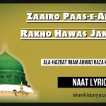 Zairo Paas-e-Adab Rakho Hawas Jane Do lyrics