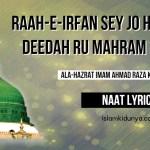 RAAH-E-IRFAN SEY JO HUM NAA DEEDAH RU MAHRAM NAHIN – LYRICS