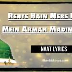 Rehte Hain Mere Dil Mein Arman Madine Ke – Naat lyrics
