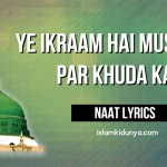 Ye Ikraam Hai Mustafa Par Khuda Ka – Naat Lyrics