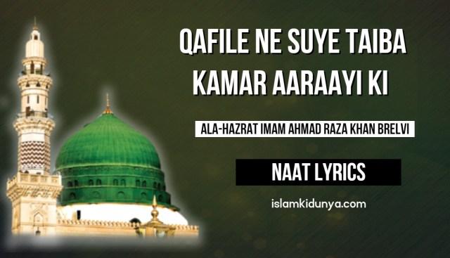 Qafile Ne Suye Taiba Kamar Aarai Ki – Naat Lyrics