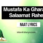 Mustafa Ka Gharana Salamat Rahe – Naat Lyrics in Urdu