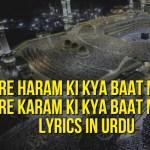 Tere Haram Ki Kya Baat Maula – Tere Karam Ki Kya Baat Maula – Lyrics