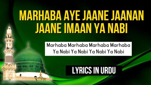 Marhaba Aye Jaane Jaanan , Jaane Imaan Ya Nabi