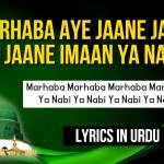 Marhaba Aye Jaane Jaanan , Jaane Imaan Ya Nabi – Naat Lyrics in Urdu