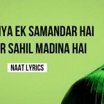 YeDuniyaEkSamandarHaiMagarSahil MadinaHai – Naat Lyrics