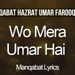 Woh Mera Umar Hai (Manqabat Lyrics) – Hafiz Tahir Qadri
