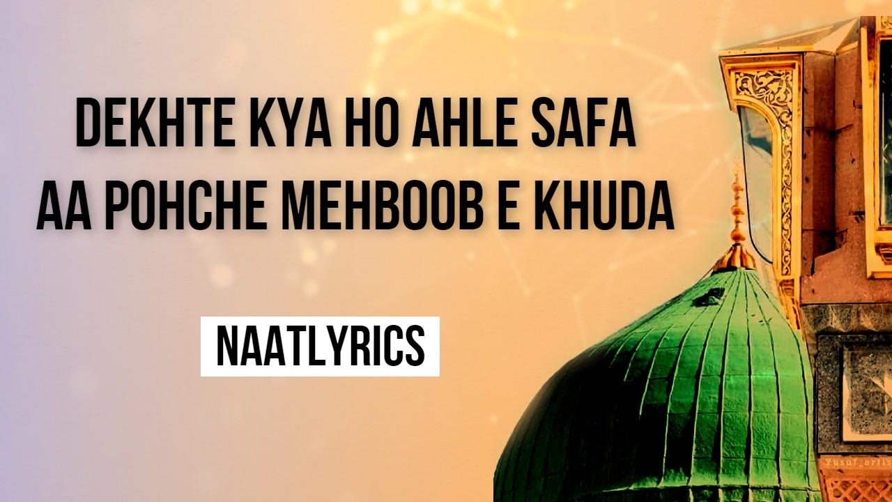 Dekhte Kya Ho Ahle Safa - Naat Lyrics