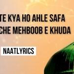 Dekhte Kya Ho Ahle Safa – Naat Lyrics
