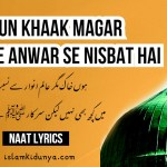 Hun Khaak Magar Alam e Anwar Se Nisbat Hai – Lyrics