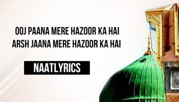 Ooj Paana Mere Hazoor Ka Hai - Naat Lyrics in Urdu