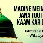 Madine Mein Saba Jana Tou Itna Kaam Kar Dena – Lyrics