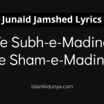 Ye Subh-e-Madina Ye Sham-e-Madina – Junaid Jamshed (Lyrics)