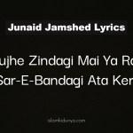 Mujhe Zindagi Mai Ya Rab Sar-E-Bandagi Ata Ker – Junaid Jamshed (Lyrics)
