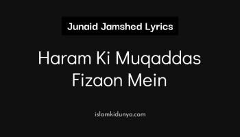 Haram Ki Muqaddas Fizaon Mein - Junaid Jamshed (Lyrics)