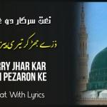 Zarry Jhar Kar Teri Pezaron Ke – Naat Lyrics