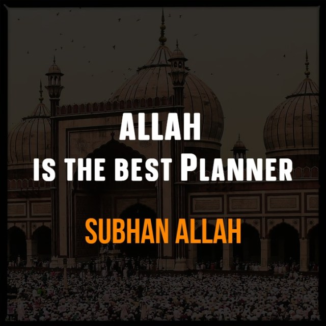 SUBHAN ALLAH Quotes - Islamic Quotes Collection
