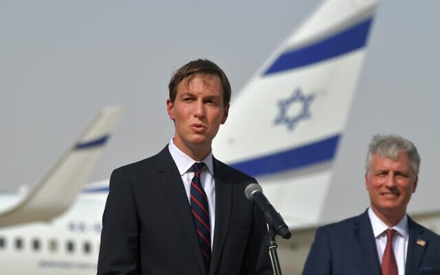 Israel drops objection to US sale of 'certain' arms to UAE