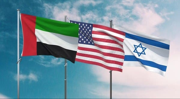 UAE, US, Israel to cooperate in the energy sector