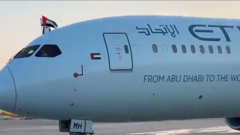 UAE government delegation heads to Israel for first official visit