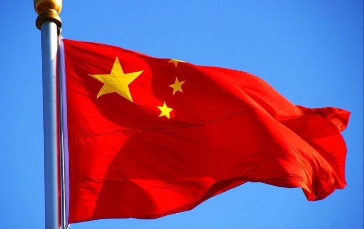 China issues new rules to review foreign investment on national security grounds