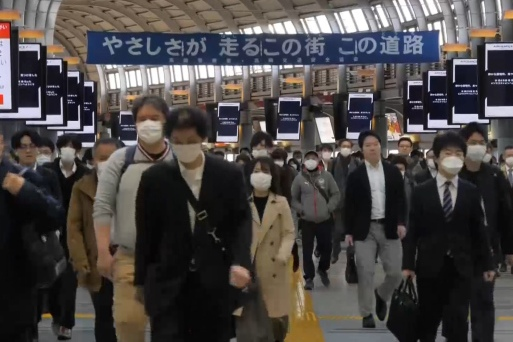 New coronavirus variant found in travellers from Brazil: Japan government