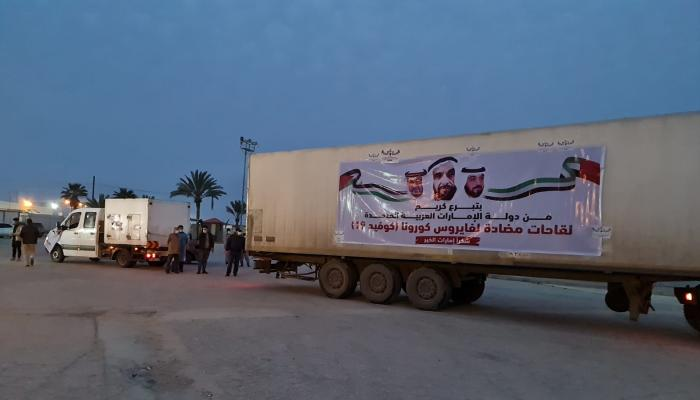 Palestinians receive 40,000 COVID-19 vaccines from UAE