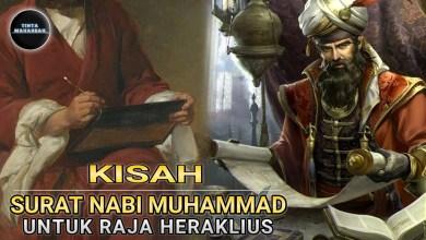 Photo of Heraklius, Raja Romawi Mengakui Muhammad saw sebagai Seorang Rasul
