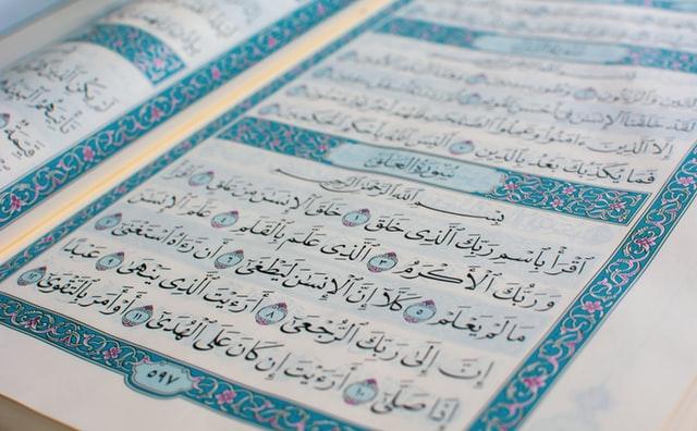 ¿Estás preparada para este Ramadán 2020?