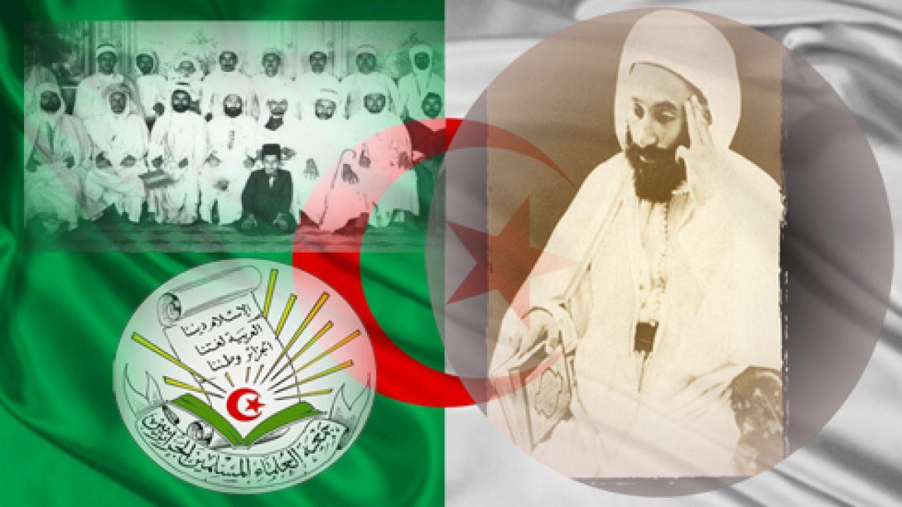 التف وا حول جمعية العلماء الجزائريين Islamonline اسلام اون لاين