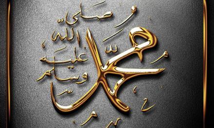 7 Karakter Dakwah Rasulullah Muhammad Saw.