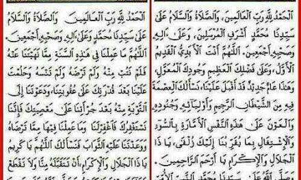 Doa Akhir dan Awal Tahun Baru Islam 1 Muharram 1442 H/2020